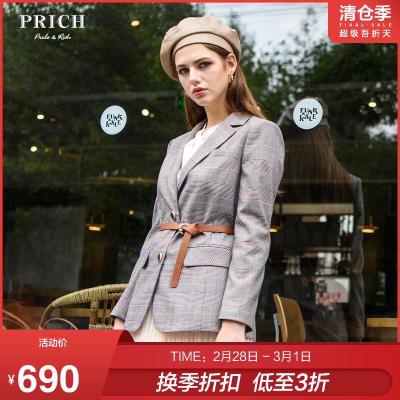 Prich shopping mall same 2019 new suit coat women's casual business suit prjk98912n