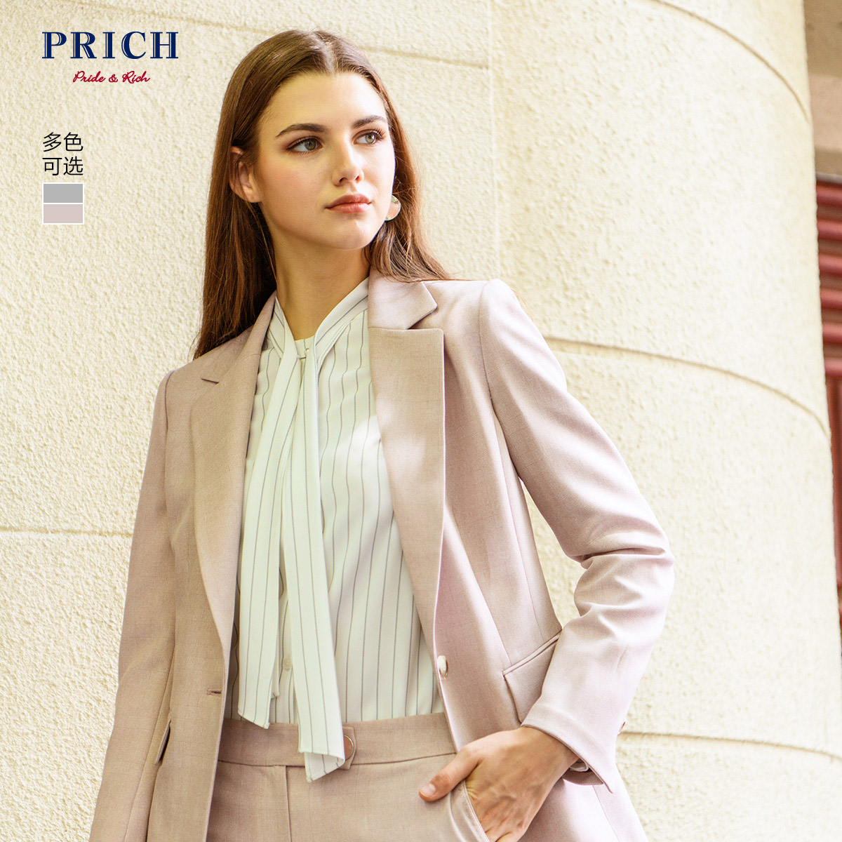 PRICH2019 New Winter Chequered Suit Jacket PRJK98701N Women's Korean Version Commuting Temperament Leisure Suit