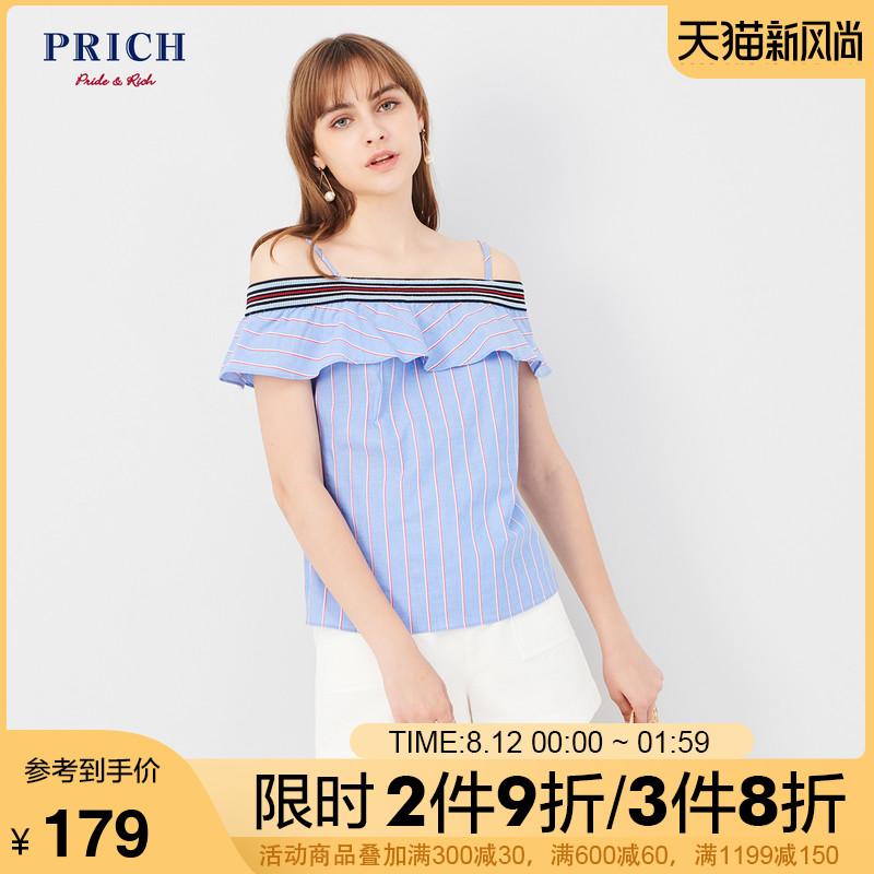 PRICH女装夏季蓝色无袖竖条纹吊带一字肩优雅气质衬衫PRYW82506M