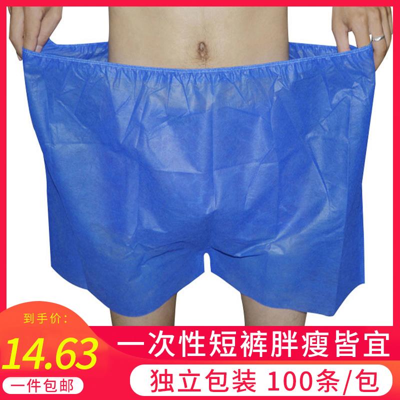 Одноразовое нижнее белье для беременных Артикул 541842644763