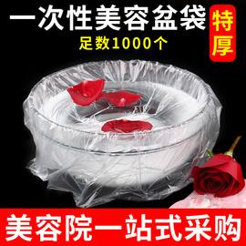 一次性洗脸盆袋子美容盆套盆袋子美容院用品工具松紧袋纹绣用品图片