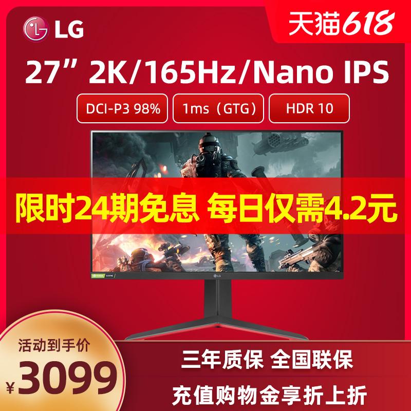 (过期)好牛数码专营店 【24期免息】升级三代nanoips显示器 券后3299元包邮