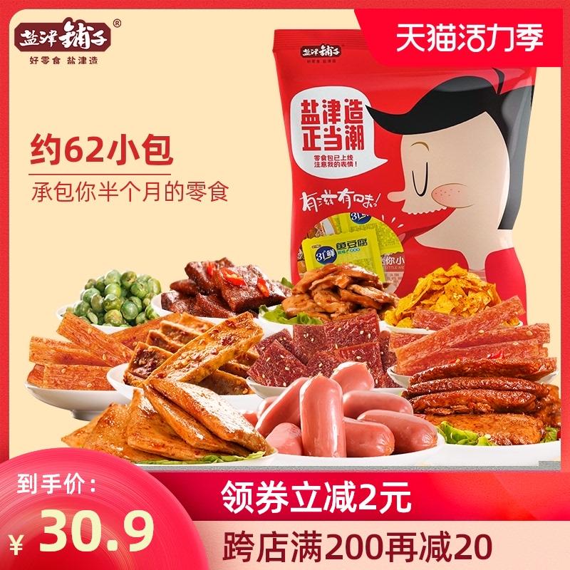 盐津铺子鱼豆腐组合一整箱大礼包