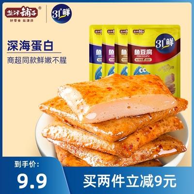 盐津铺子31 deg;鲜网红香辣鱼豆腐