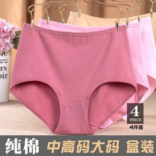 大码纯棉女士内裤中腰高腰全棉胖mm200斤宽松中年妈妈老年人短裤