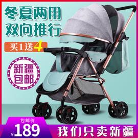 只卖新疆婴儿推车超轻便携可坐可躺宝宝伞车折叠避震儿童手推车图片