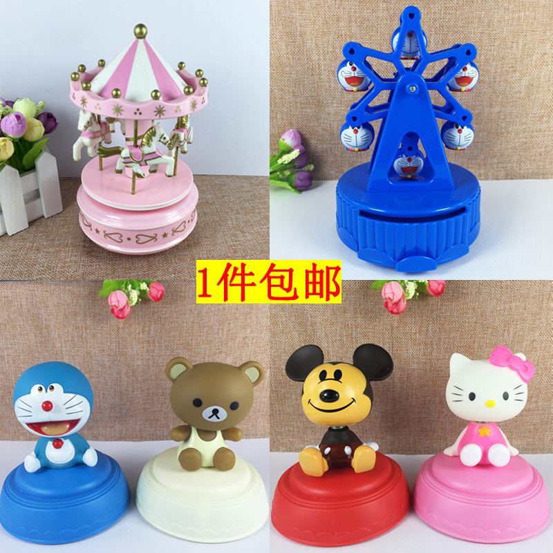Carousel music box Ferris wheel accessories childrens birthday cake decoration Festival party gifts