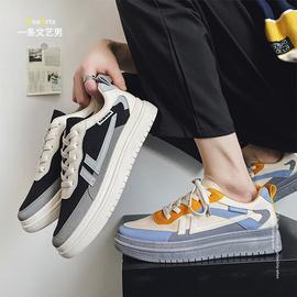 @一条文艺男 休闲鞋男士秋季百搭板鞋透气厚底鞋ins潮流运动鞋子