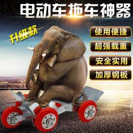 电动摩托车爆胎自救神器电瓶车瘪胎助推器自行车破胎轮胎拖车神器图片