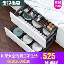 上海金馳廚房不銹鋼單雙槽水槽下水器下水管道洗菜盆下水管配件