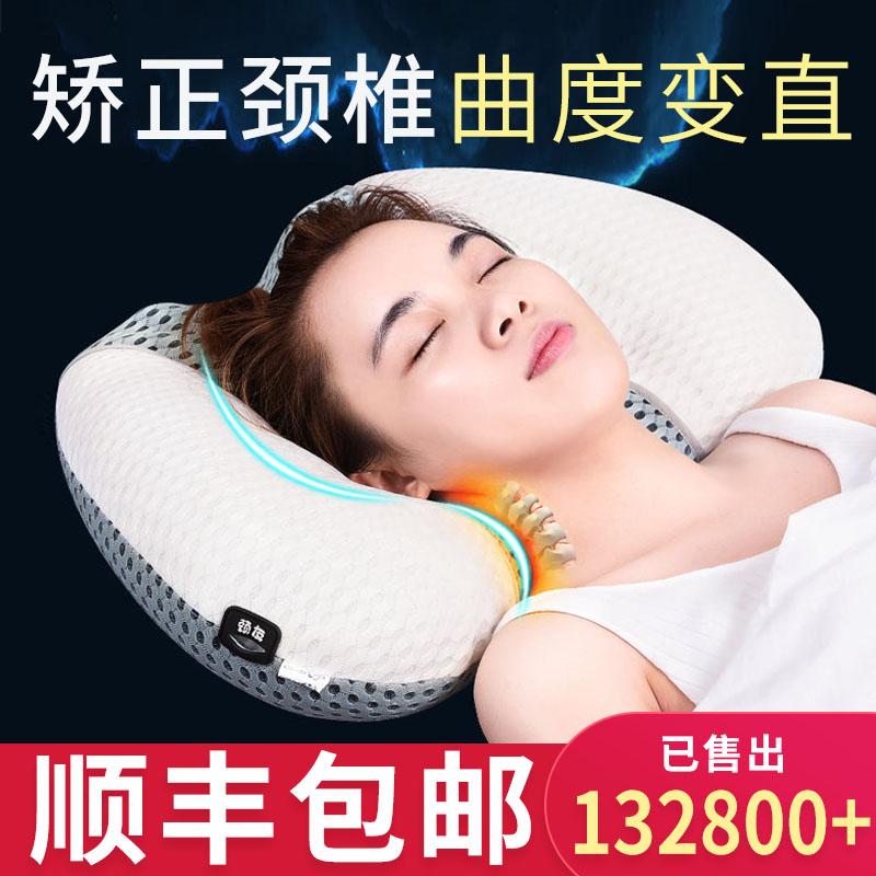 颈椎枕劲椎加热热敷修复睡觉专用护颈枕矫正按摩富贵包圆颈椎枕头
