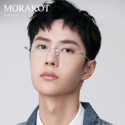 王一博同款超轻纯钛无框男款潮眼镜