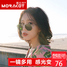 Discolored Polarized Sunglasses anti-ultraviolet day and night dual-purpose driving glasses net red and Korean GM Sunglasses tide