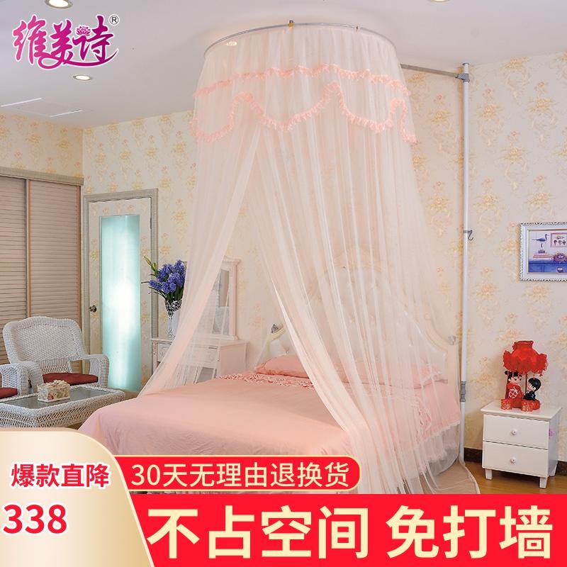 天地杆蚊帐1.2米1.8m床家用落地支架圆顶吊顶公主免安装1.5m纹账