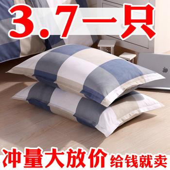 枕头套水洗棉单人加大加厚包邮拉链