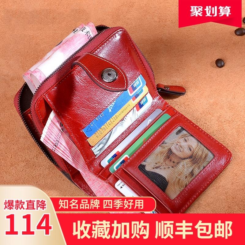 Tiffanys purse womens short 202 new leather womens zipper change retro womens card bag