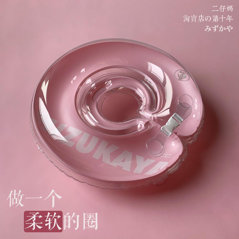 Плавательные круги Артикул 600992178435