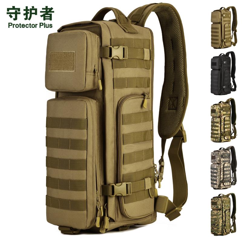 Армия фанатов тактический бортовой пакет на открытом воздухе пакет многофункциональный большой одноместный мешок восхождение рюкзак сумку трансформеры грудь пакет