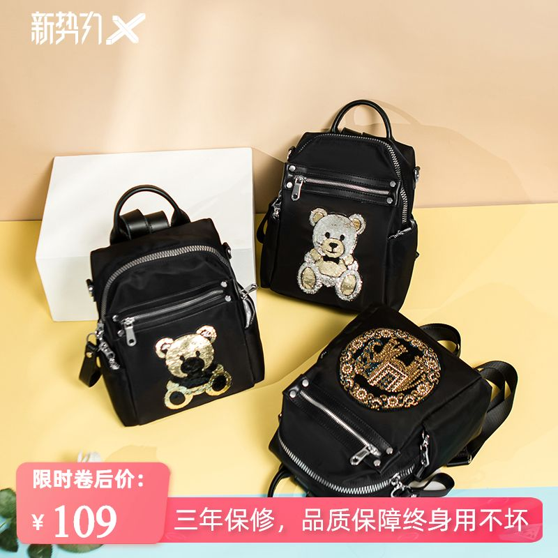 Backpack girl 2020 new fashion cute bear Oxford cloth camera bag security backpack waterproof schoolbag single shoulder
