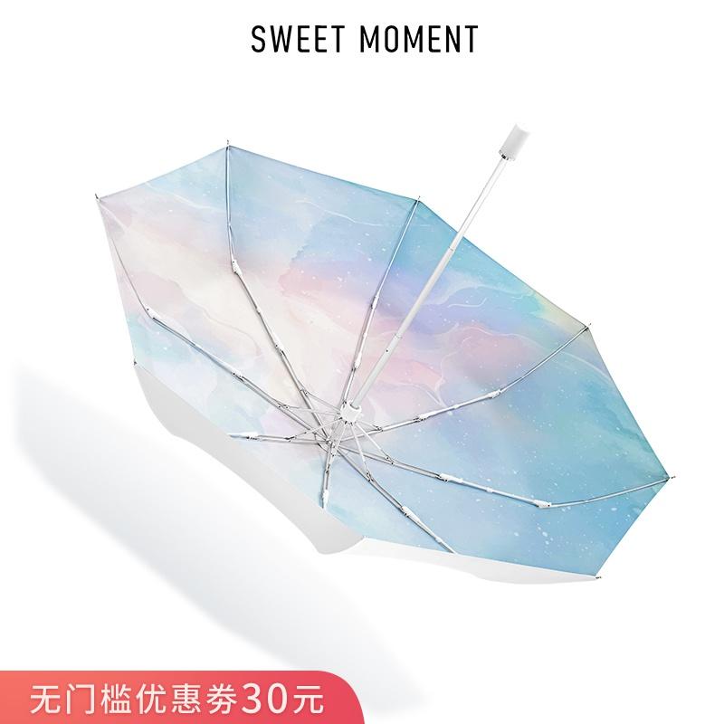 小时光星繁双层三折叠两用晴雨伞