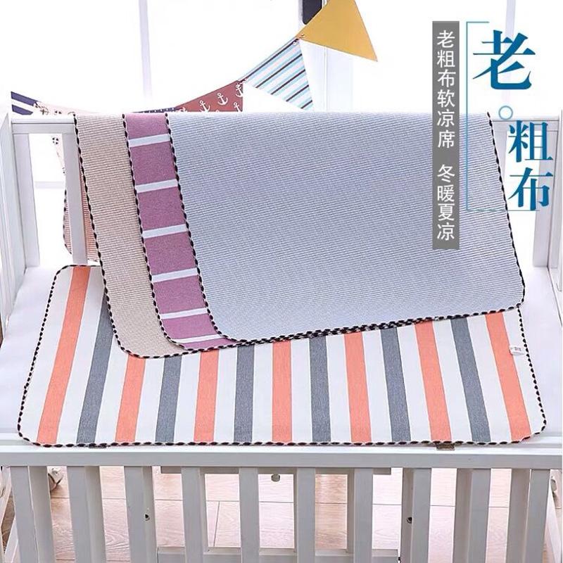 44.00元包邮婴儿童老粗布软凉席加厚幼儿园床单
