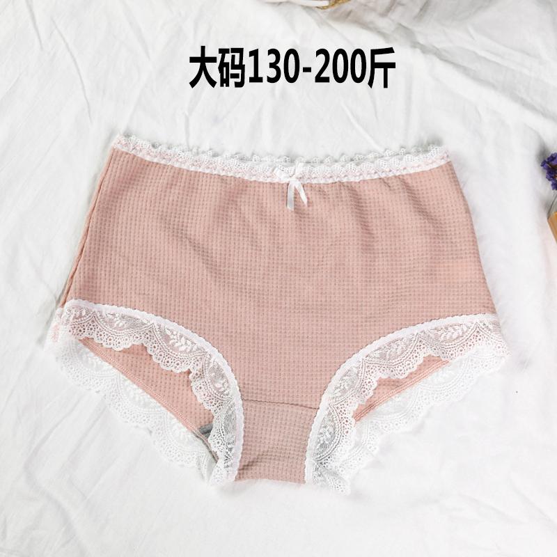 (用2元券)大码内裤女胖mm200斤高腰加肥加大收腹蕾丝花边日系无痕薄三角裤
