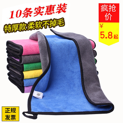 The cleaning cloth absorbs water and does not shed thickened towels to wipe the floor. The kitchen special household dish cloth wipes the table and does not stick to oil