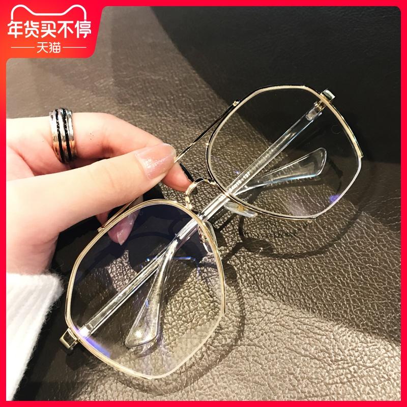 日本原宿大方框眼镜框架男女潮素颜半框复古圆脸防蓝光-老竹大方(茂森眼镜专营店仅售28.7元)