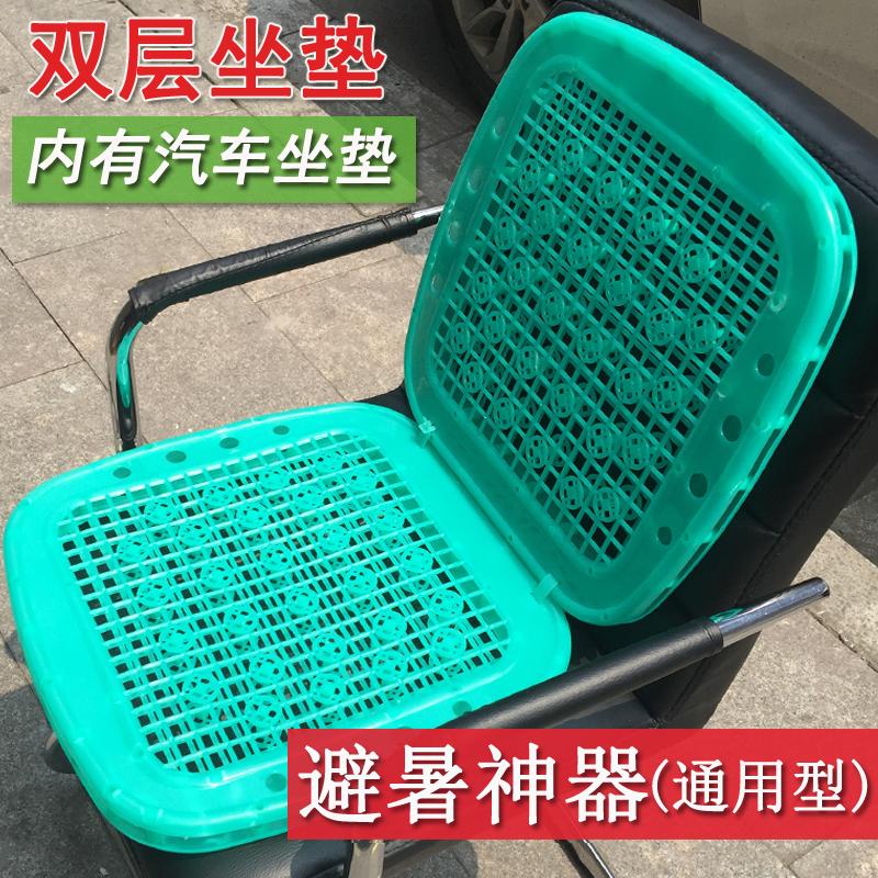 Двойной грузоподъемник лето день вентиляция автомобиль подушка грузовик микроавтобус пластик воздухопроницаемый массаж погрузчики офис подушка
