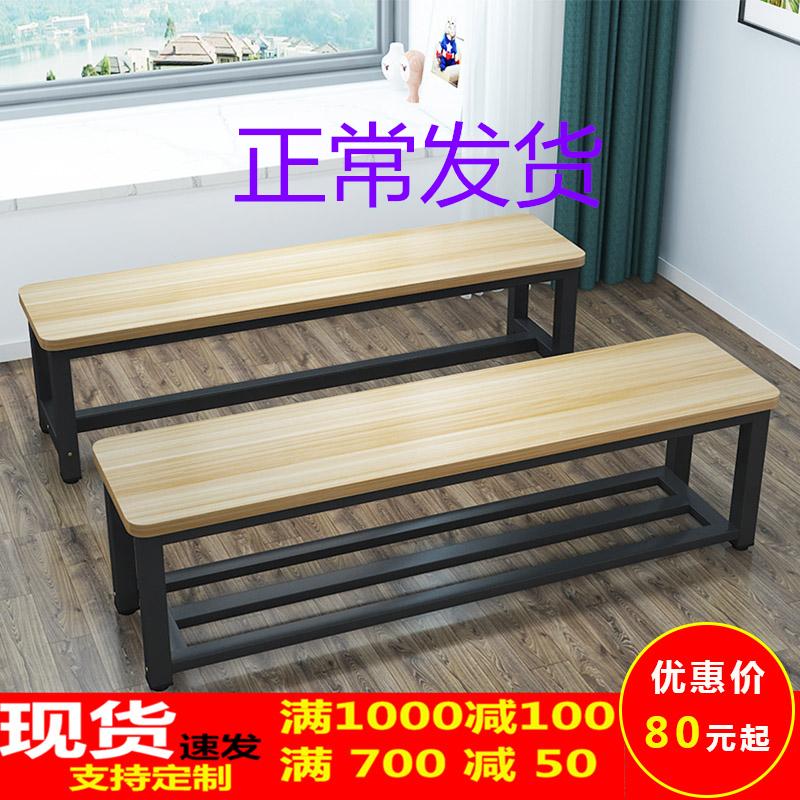 家用床尾浴室更衣室长凳子长板凳