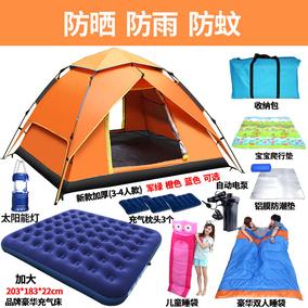 户外3-4人全自动露营双人加厚帐篷