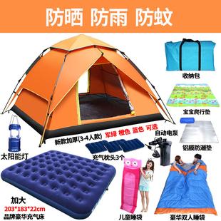 帐篷户外3 4人2人全自动露营双人加厚野外防雨野营家庭套餐账蓬