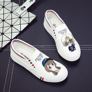 街头懒人一脚蹬帆布鞋女学生春夏百搭小白鞋卡通涂鸦韩版平底布鞋