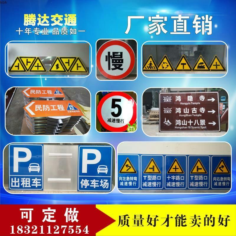 正品反光标牌交通标志牌 道路指示牌 限重限高牌 限速5公里铝牌