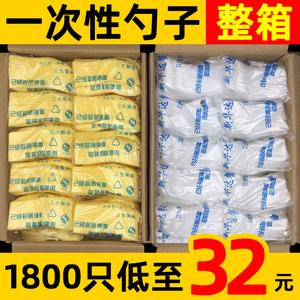 一次性勺子塑料汤勺外卖快餐调羹匙S103饭勺商用透明黄色小勺子