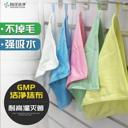 食品药厂GMP洁净区专用毛巾不掉毛吸水无毛抹布超细纤维无尘抹布