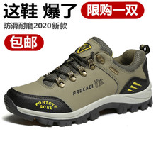 Camel continent outdoor shoes men's sports shoes waterproof, antiskid, leisure travel shoes, breathable and wear-resistant running and mountaineering shoes