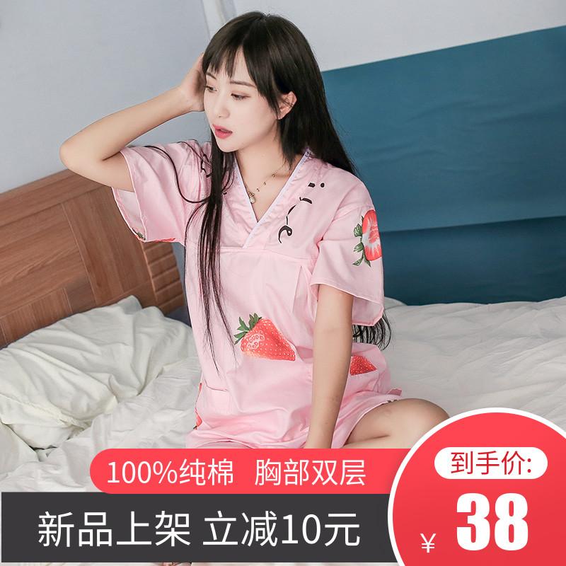 汗蒸服女款100%纯棉韩版可爱睡衣限10000张券
