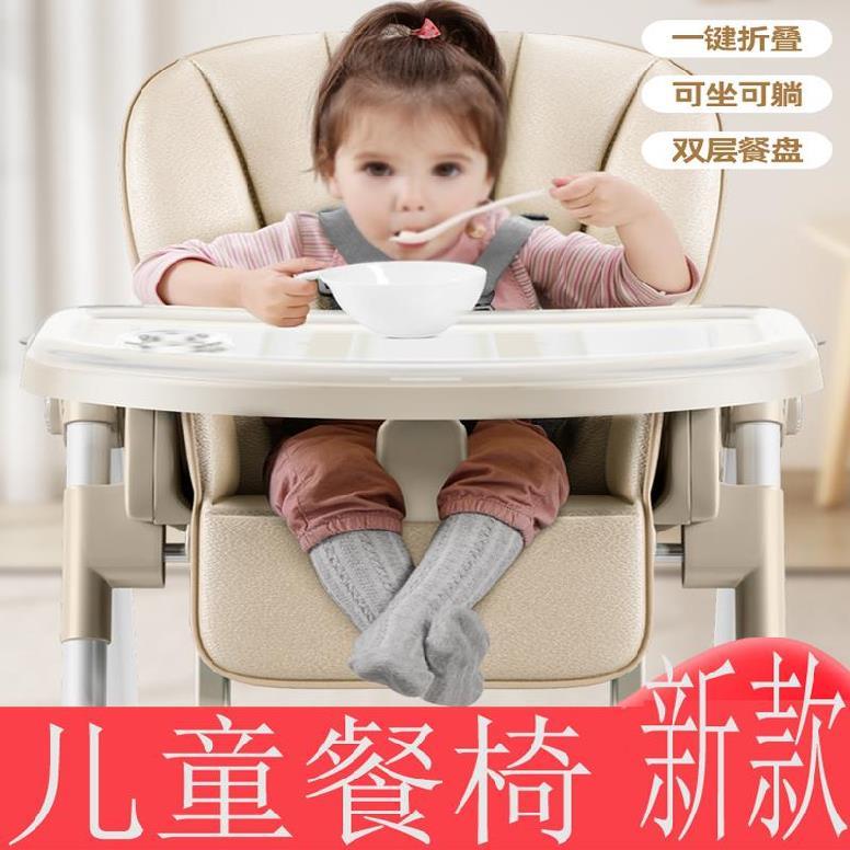 中式白办公室婴孩宝宝椅靠收绑带餐椅子便携式宝宝餐椅外出可固定