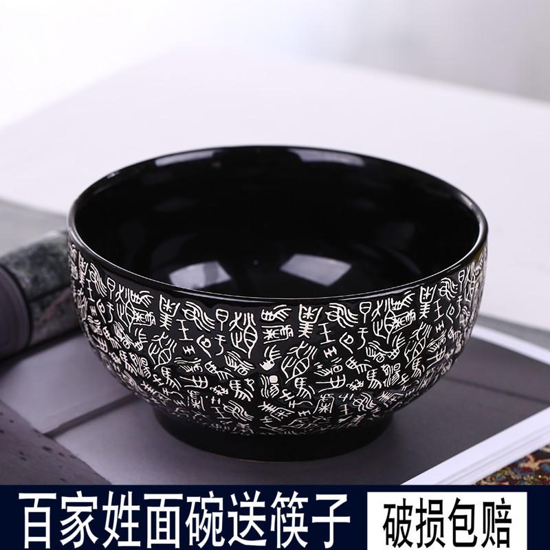 好看的吃面条碗陶瓷拉面碗家用汤碗单个吃饭碗日式创意学生泡面碗图片