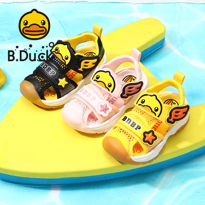 小黄鸭儿童宝宝凉鞋夏季男孩镂空沙滩鞋中小童机能凉鞋女孩2-5岁3