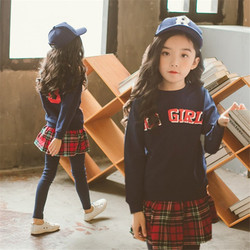 中大童装卫衣套装2021春秋新款韩版女童潮衣儿童洋气运动两件套