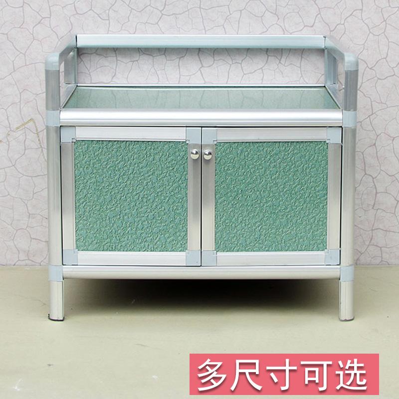 出租房屋厨房小户型餐边柜简易灶台可移动橱柜双门碗柜家用经济型