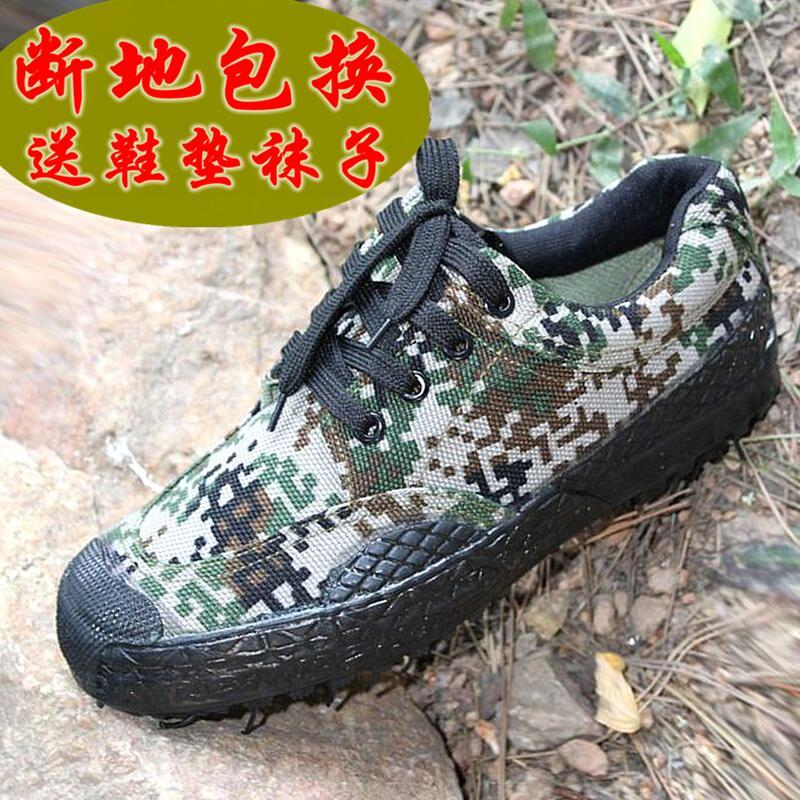 夏季军鞋正品07作训鞋男工地迷彩胶鞋女耐磨劳动鞋透气黑色解放鞋