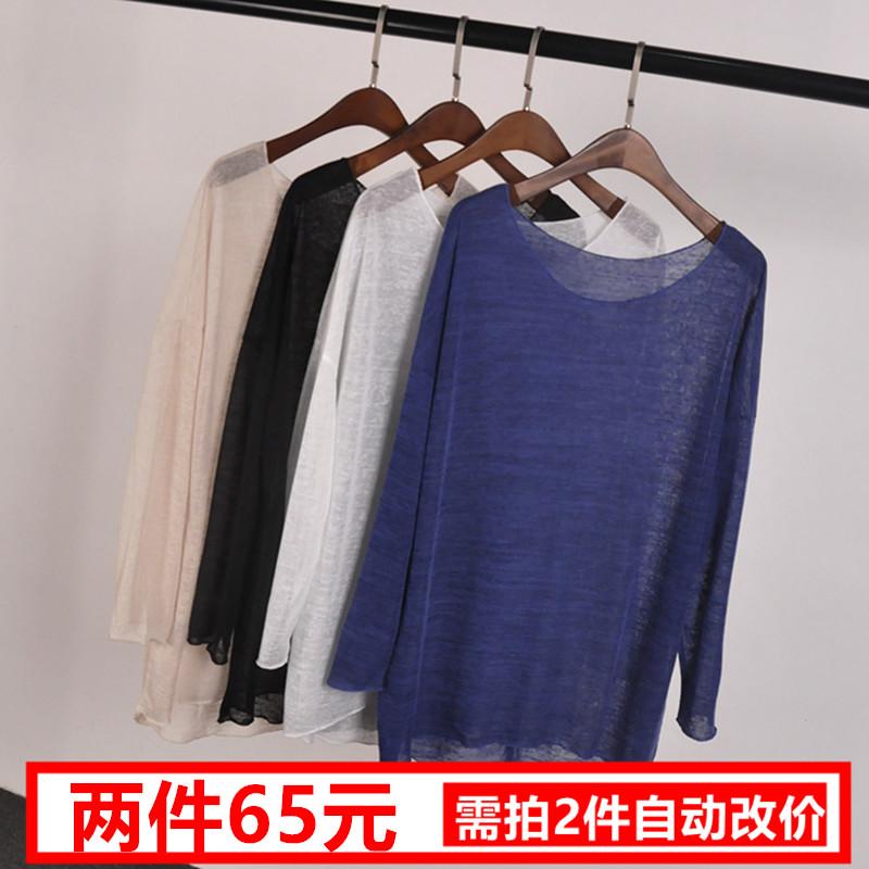 超薄款针织衫女套头宽松罩衫中长款空调衫透视上衣透明长袖防晒衫