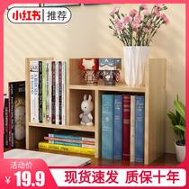 儿童书架简易卡通小学生组合书柜置物架多层省空间创意宝宝储物柜