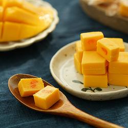 夏午三点 爆浆芒果糕 芒果软糖夹心糖果果汁糖网红休闲零食200g
