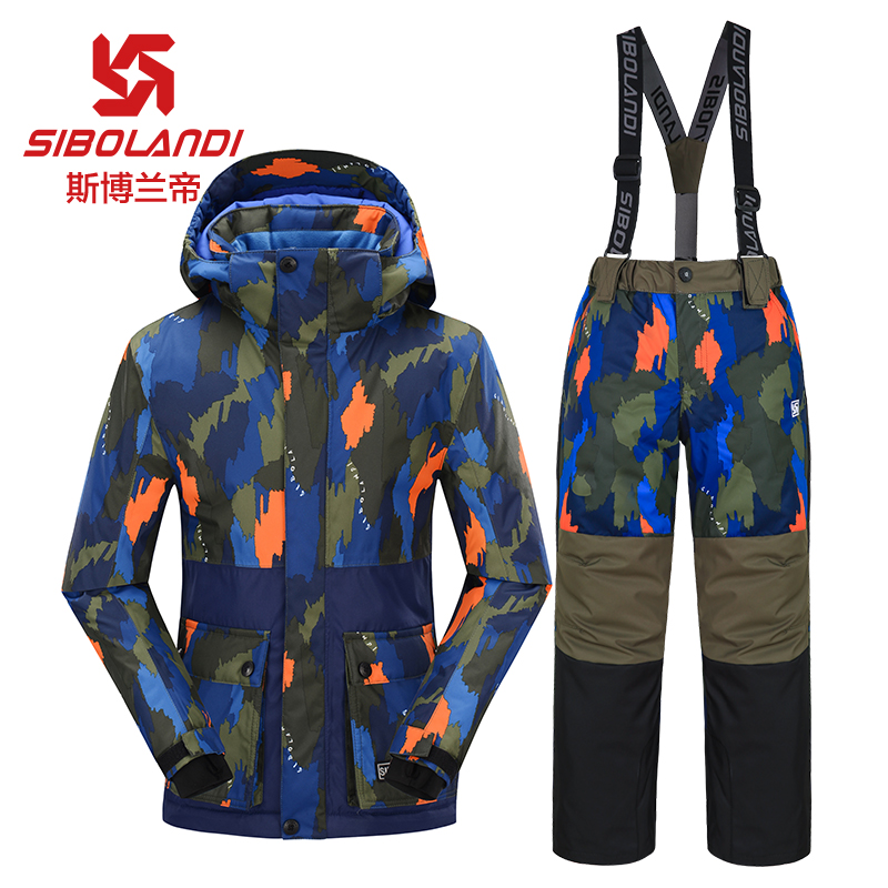 Спортивная одежда для детей Артикул 584086850165