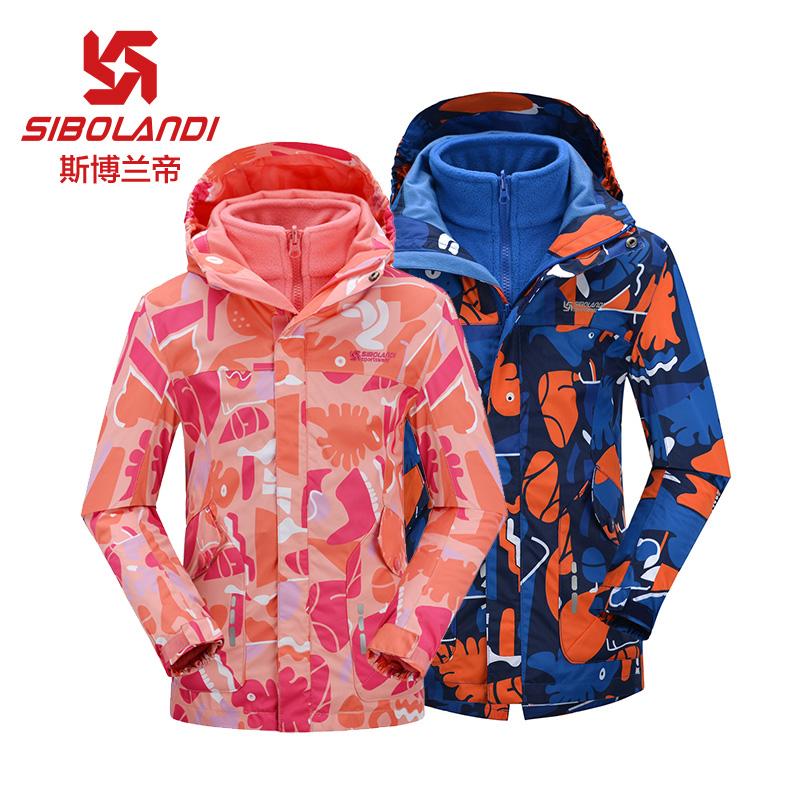 Спортивная одежда для детей Артикул 584298459200