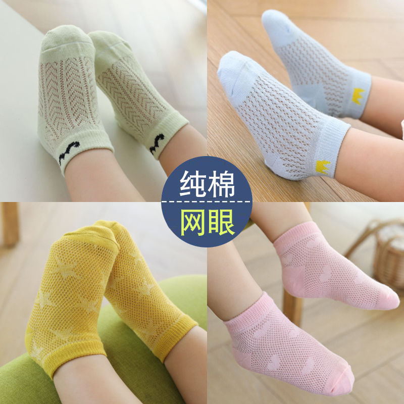 宝宝儿童夏天袜子男女童春款一两岁超薄款婴儿短袜春秋透气网眼袜